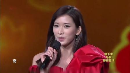 黄渤大胆示爱:林志玲,嫁给我当媳妇吧!林志玲的回答令人意外