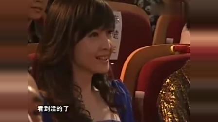 主持人当众明星调侃黄渤,台下王宝强激动地直鼓掌,太搞笑了