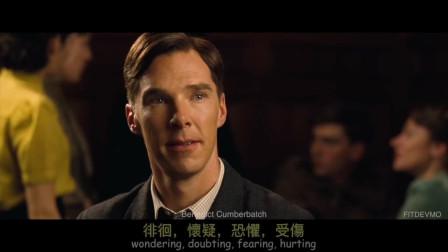 卷福电影 励志混剪 放手去做 中文字幕