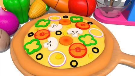 宝宝通过烤披萨pizza学习蔬菜水果