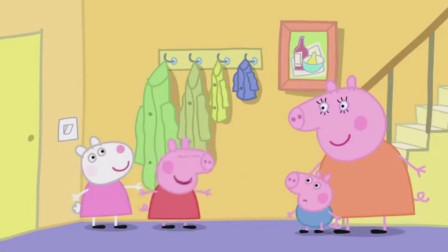 小猪佩奇家要来客人了,抓紧打扫一下屋子吧!小猪佩奇游戏