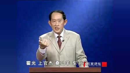 百家讲坛王立群讲史:汉武帝临死前很从容,这不是一般人能做到的!