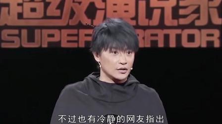 """陈志朋又任性!深夜晒送""""老婆""""生日蛋糕,粉丝:啥时候结的婚?"""
