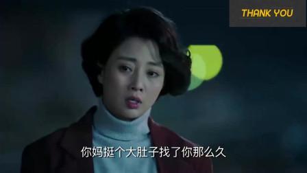 鸡毛飞上天:王旭叫陈江河爸爸,骆玉珠也傻眼了!