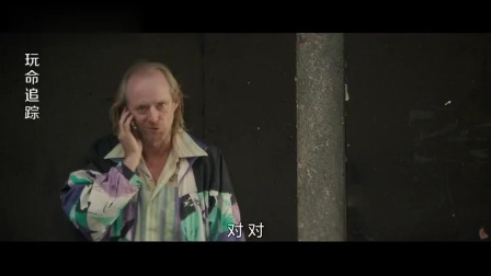 玩命追踪:报社记者接到神秘电话:想知道凶手就给我打5万美金!