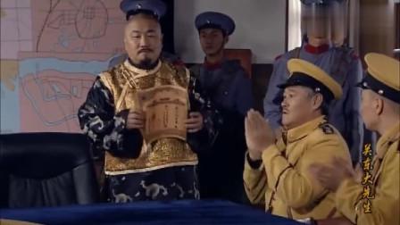关东大先生:赵本山斜眼窥牌,扭头就跟庄家汇报,为钱不择手段!