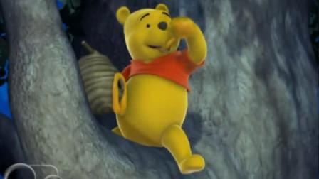小熊维尼:大家一起捉迷藏,维尼在哪里,躲在树上吃蜂蜜