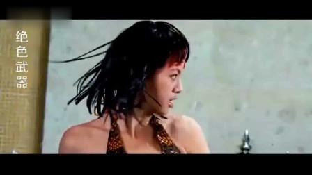 绝色武器:老大泡温泉叫了波儿霸美女陪,没想到美女功夫不简单,黑人老大怕要喊不要了