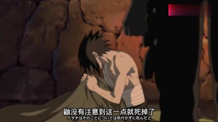 火影忍者:心疼佐助,刚刚把哥哥杀了,还要听别人瞎比比