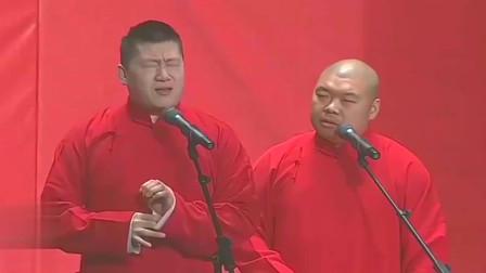 张鹤伦台上调侃师傅,郎鹤焱一下没拦住,吓得脸都变了