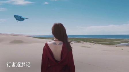 行者逐梦记|旅拍短片青海湖