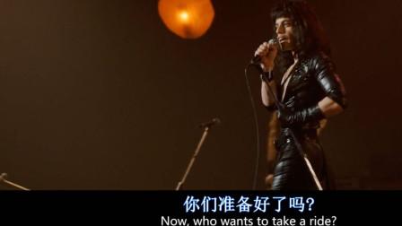 电影 波西米亚狂想曲  皇后乐队一炮而红后第一次全美巡回演唱会