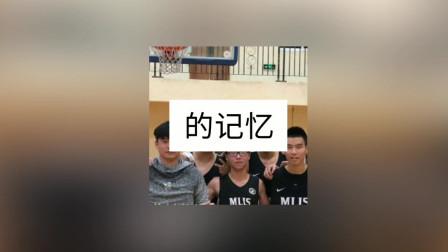 镇江枫叶2016届2018年合唱背景视频