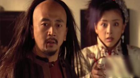 松三爷为救败家娘们,终于爆发,不愧是天下第二。