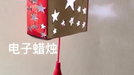 #手工月饼纸盒制作星空灯笼,可以换成其他盒子