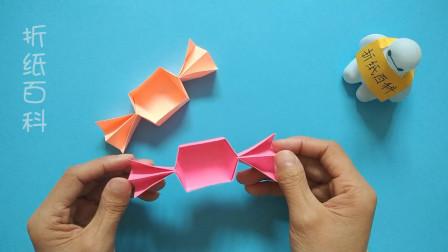 折纸手工:糖果盒折紙,幼儿园手工