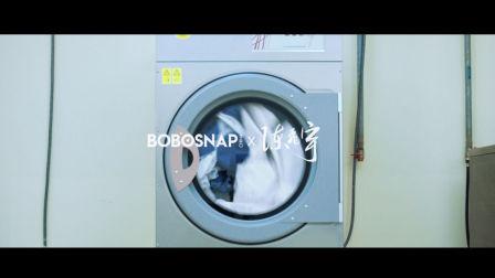 BOBOSNAP film × 陈飞宇