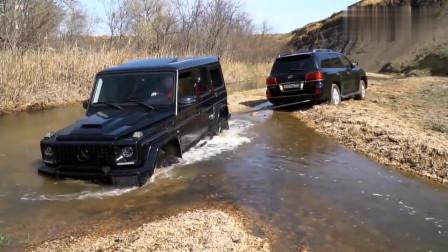 奔驰G与雷克萨斯LX570谁更胜一筹?涉水过河时,才知道差距这么大