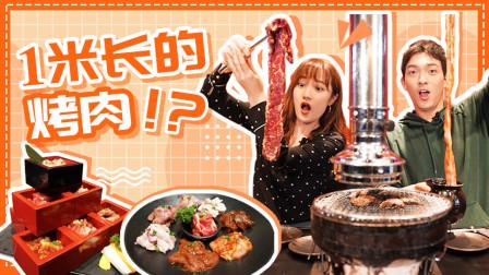 半斤多的横膈膜,烤完还要入坛二次腌制?正宗日式烤肉原来是这般!