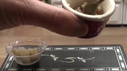 食玩迷你厨房之学习制作双色饼干,每一个过程都详细很有趣呦!
