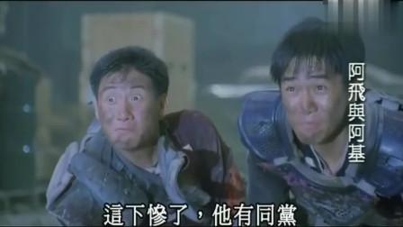 亚飞与亚基:张学友梁朝伟简直就是克星,加入帮派老大必,太恐怖