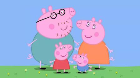 猪爸爸带小猪佩奇和乔治玩耍! 面包超人教做蛋糕!