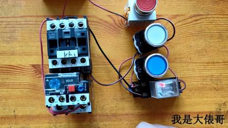电工知识:点动和自锁的混合控制,11分钟教会你实物接线