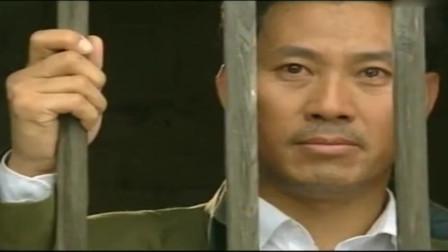 皖南事变后 叶挺被国民党囚禁 在狱中写下了著名的《囚歌》!
