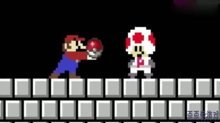 超级玛丽:搞笑的马里奥,当大叔拿到大师球之后,库巴下场好惨!