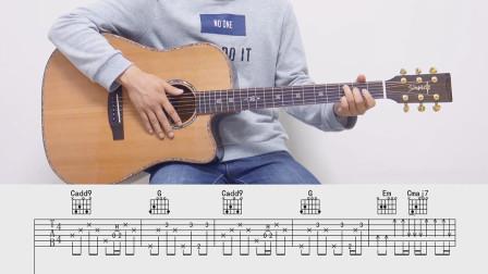 【琴侣课堂】吉他弹唱教学《晴天》