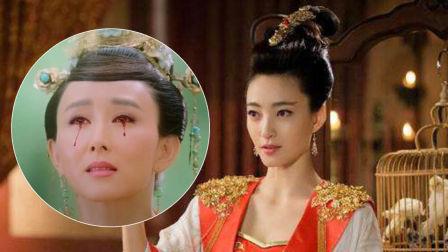剧集:《封神演义》妲己生下女儿 王后发现婴儿秘密失去双眼