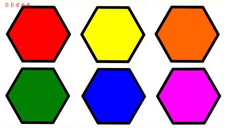 如何画六边形 然后涂上彩色