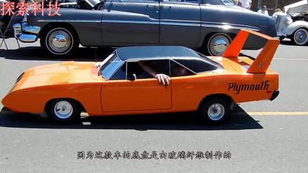 60厘米高的迷你汽车,想开车还得躺在那,网友:姚明没希望坐了
