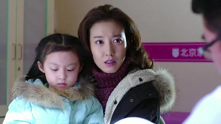 女孩在学校不对劲,知性大美女妈妈带她去医院一检查,检查结果出来母亲懵了