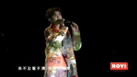 王源演唱歌曲《天使》