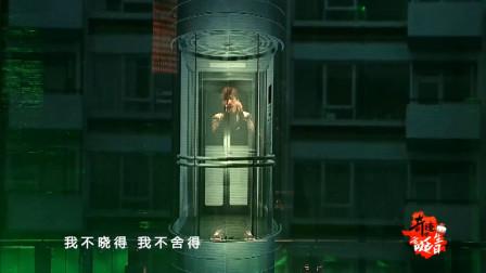 王源演唱歌曲《想自由》,现场版