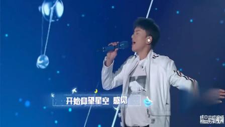 中国航天日文艺晚会   张杰《仰望星空》,天籁童声伴唱真好听