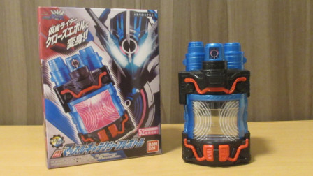 【小E】假面骑士Build限定外传套装 DX肌肉银河龙瓶 万丈龙我外传 Cross-z 台词篇