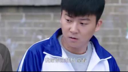 猴票:翦为国拦着刘安打儿子,还说了这个话,忒逗了!