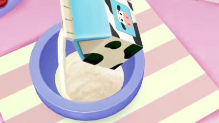 宝宝巴士少儿动画:宝宝巴士美食屋—最简单的方法,在最短时间内学会做嫩滑蛋挞