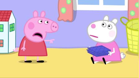小猪佩奇全集:小猪佩奇,吵架是不对的!