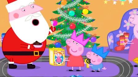 圣诞老人喜欢吃小猪佩奇搅拌的圣诞布丁 手绘简笔画