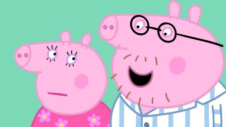 小猪佩奇 猪爸爸猪妈妈讲乔治小时候的故事 简笔画