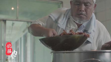 """饮膳内参:辣椒酱发源地贵州,老汉用一碗牛肉辣椒酱硬刚""""老干妈"""""""