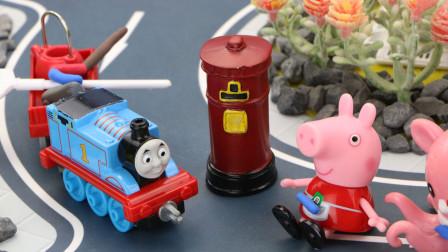 托马斯小火车捡到一块磁铁,章教授给大家讲解关于磁铁的知识