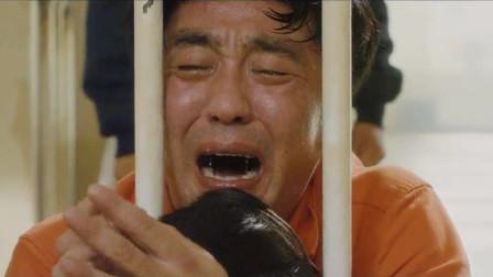 弱智父亲含冤入狱被判死刑,女儿长大后成为律师,为父亲伸冤