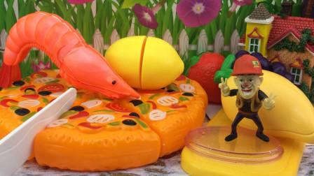 快乐宝贝熊出没玩具 食玩水果比萨切切玩具,光头强切水果!