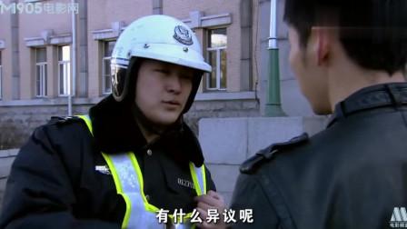 司机紧急送孕妇就医,医院门口一手漂移停车,却被抓了贴罚单