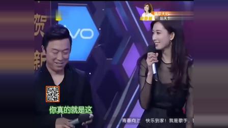 看林志玲眼里有多喜欢黄渤,在节目现场,满满爱在眼里