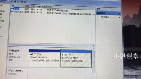 u盘不在我的电脑显示 解决电脑插入U盘后不显示盘符